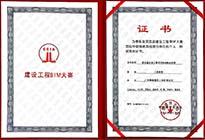 碧桂园总部三期项目BIM综合应用